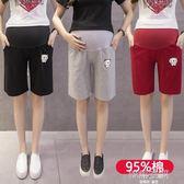 孕婦短褲女夏季款2018新款時尚外穿睡褲打底褲褲子夏裝薄款托腹褲