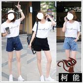 牛仔短褲【8100】新款韓版高腰牛仔短褲