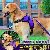 狗錬子牽引繩狗繩小型中型大型犬項圈薩摩金毛泰迪胸背帶寵物用品 衣櫥の秘密