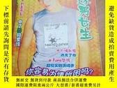 二手書博民逛書店歌迷男女生罕見2001.18Y11134 出版2001