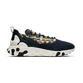 Nike React Sertu 男款 輕量 皮革 編織 反光 休閒鞋 AT5301-400