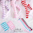 日繫少女棉質高筒襪過膝襪子 藍白粉白條紋...