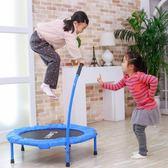 彈跳床蹦蹦床兒童家用蹦床室內跳跳床可折疊織帶小蹦床寶寶彈跳床帶扶手