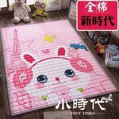 遊戲地墊-全棉環保寶寶爬行墊游戲毯客廳臥室地墊 加厚折疊