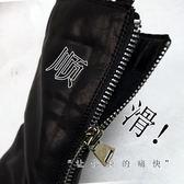 馬丁靴網紅前拉鍊短靴女春秋2018新款加絨GUIDI靴子INS馬丁靴英倫可卡衣櫃