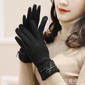 羊毛手套女冬季韓版觸屏羊絨手套秋冬天加絨加厚保暖騎車開車手套『小淇嚴選』