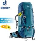 【Deuter 德國 女款 Aircontact 60+10 SL 拔熱式透氣背包《湖綠/藍》】3320416/雙肩後背包