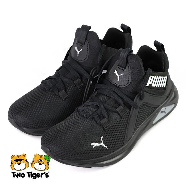 PUMA Enzo 2 Radiant Jr 鞋帶款 運動鞋 大童鞋 黑色 NO.R6176