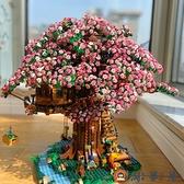 櫻花樹屋花束成年人高難度巨大型拼裝積木兼容樂高拼插玩具【淘夢屋】