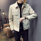 夾克外套 新款麂皮絨夾克潮流韓版男士修身工裝休閑外套青年