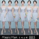 伴娘服 短款晚宴小禮服(QJ0628)★Magicman兄妹品牌QQS★預購