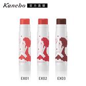 Kanebo 佳麗寶 LUNASOL晶巧潤色護唇晶 4.5g(3色任選)
