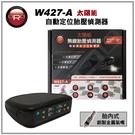【愛車族】ORO W427-A 太陽能型...