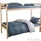 被套 全棉學生宿舍床上三件套純棉被套床單被罩1.2單人床品套件【快速出貨】