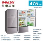 【佳麗寶】-《台灣三洋 / SANLUX 》變頻三門冰箱-475L【SR-C475CVG】
