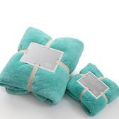 奈米科技  超吸水柔膚浴毛巾組-蒂芬妮綠