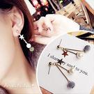 耳環《可改耳夾式》《可改S925銀針》A星星珍珠絨球毛球耳針耳釘 (SRA0066) AngelNaNa