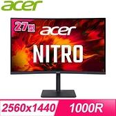 【南紡購物中心】ACER 宏碁 XZ273U P 27型 170Hz 曲面電競螢幕