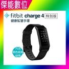 Fitbit Charge 4 進階版的健康智慧手環 + GPS 運動手環 智慧手環 智能手環 心率偵測 防水50米