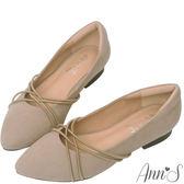 Ann'S恣意優雅-造型交叉鬆緊平底尖頭鞋-杏