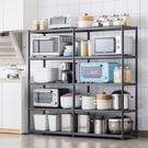六角置物架五層120cm 微波爐架 烤箱...