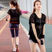 慢跑夜跑跑步速干衣健身瑜伽服女三件套裝罩衫戶外運動套裝春夏季