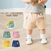 嬰兒夏季短褲寶寶純棉褲子男童卡通可愛大口袋休閒褲小童洋氣夏裝 幸福第一站