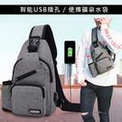 [ 潮流堂 ] 支援USB可充電機能性側...