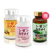自然革命 神力女超人組【BG Shop】薑黃(效期:2020.03.28)+肌美顏(2020.03.02)+離子鈣