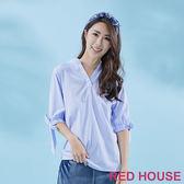 Red House-蕾赫斯-V領條紋長版襯衫(淺藍色) 滿2000元現抵250元