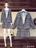 大碼套裝大碼女新款時尚氣質胖妹妹顯瘦外套半身裙子百塔洋氣兩件套裝 麥吉良品YYS
