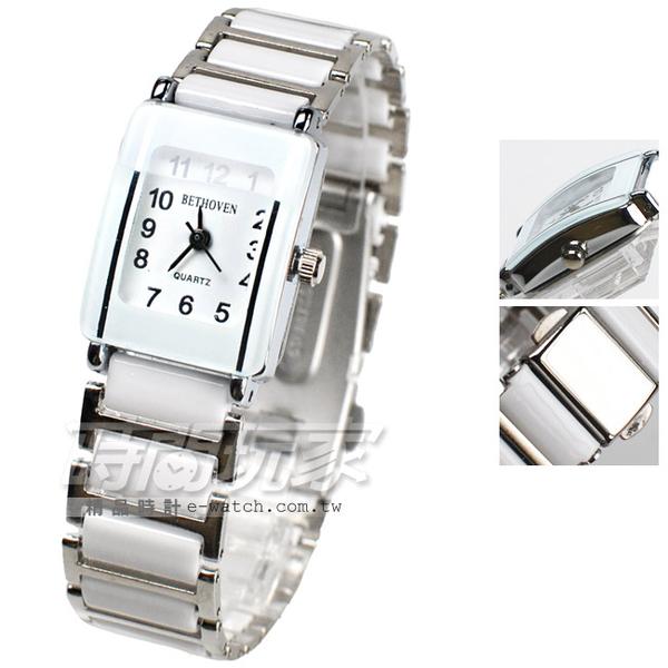 BETHOVEN 日本機芯 都會時尚 數字時刻 方形 陶瓷錶 女錶 白色 BE2005白小