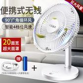 USB風扇充電便攜式靜音迷你學生宿舍床上辦公室桌面小型電風扇