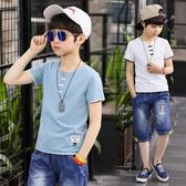 童裝男童套裝2018新款夏季兒童大童12-15歲男孩 KB2005【野之旅】