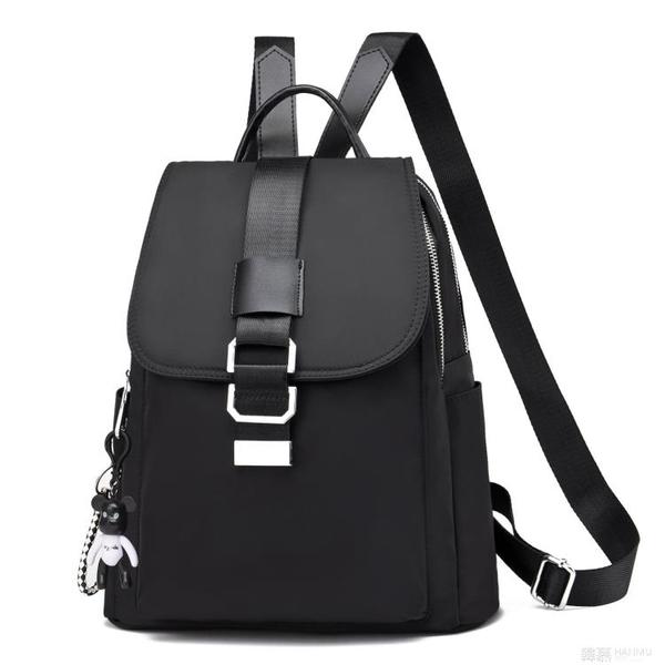 牛津帆布雙肩包女2020新款韓版時尚百搭尼龍女士背包旅行學生書包  韓慕精品