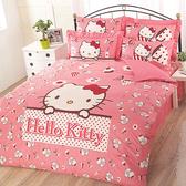 【享夢城堡】HELLO KITTY 時尚茶點系列-精梳棉單人床包兩用被組(粉)(灰)