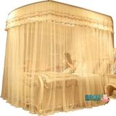 蚊帳 伸縮蚊帳 支架落地公主風U型1.5m 家用1.8m床加密1.2加厚2米紋賬JY