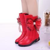 女童靴子3-12歲11女孩穿10冬天9小孩8女童長靴子7兒童6童裝5公主保暖4皮鞋 PA11536『棉花糖伊人』