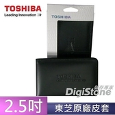 ◆免運費◆TOSHIBA 硬碟 收納包 皮套 經典款 2.5吋 外接式硬碟收納包-X1個