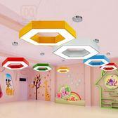 創意彩色幼兒園教室辦公室簡約吸頂橢圓圈六邊形拼接大廳led吊燈 英雄聯盟igo