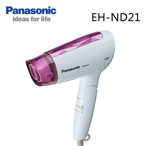 Panasonic EH-ND21 國際牌 速乾吹風機【公司貨】