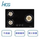 含原廠基本安裝 和成HCG 瓦斯爐 檯面式三口3級瓦斯爐(左大右二) GS333L(天然瓦斯)