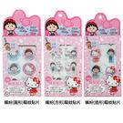 Hello Kitty x 櫻桃小丸子 KTMC 繽紛系列 驅蚊貼片 12枚入【BG Shop】3款供選