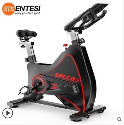 運動健身車家用動感單車健身器材室內超靜音 aj15844【花貓女王】