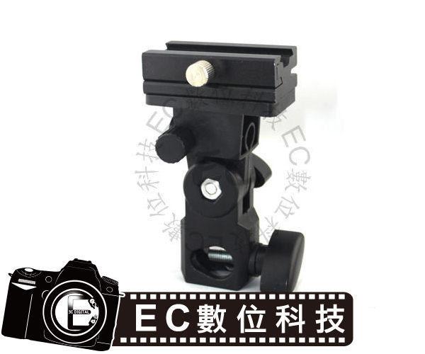【EC數位】神牛 GODOX 加長熱靴款 B型 離機閃燈架座 閃光燈座 反射傘座 閃光燈固定座 可拆式熱靴座