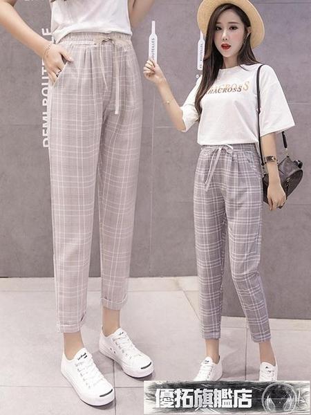哈倫褲 哈倫褲女褲春夏季2020新款百搭薄款寬鬆直筒顯瘦格子九分休閒褲子