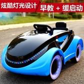 兒童車電動四輪女寶寶充電的遙控汽車可坐男孩1-5歲嬰幼兒帶音樂【免運】