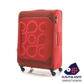 Kamiliant卡米龍 25吋Harita圓形圖騰可擴充布面TSA行李箱(亮紅)