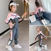 女童秋裝套裝中大兒童韓版運動兩件套潮【奇趣小屋】