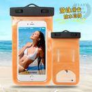 水下拍照手機防水袋游泳手機通用iphone7plus觸屏包一件免運